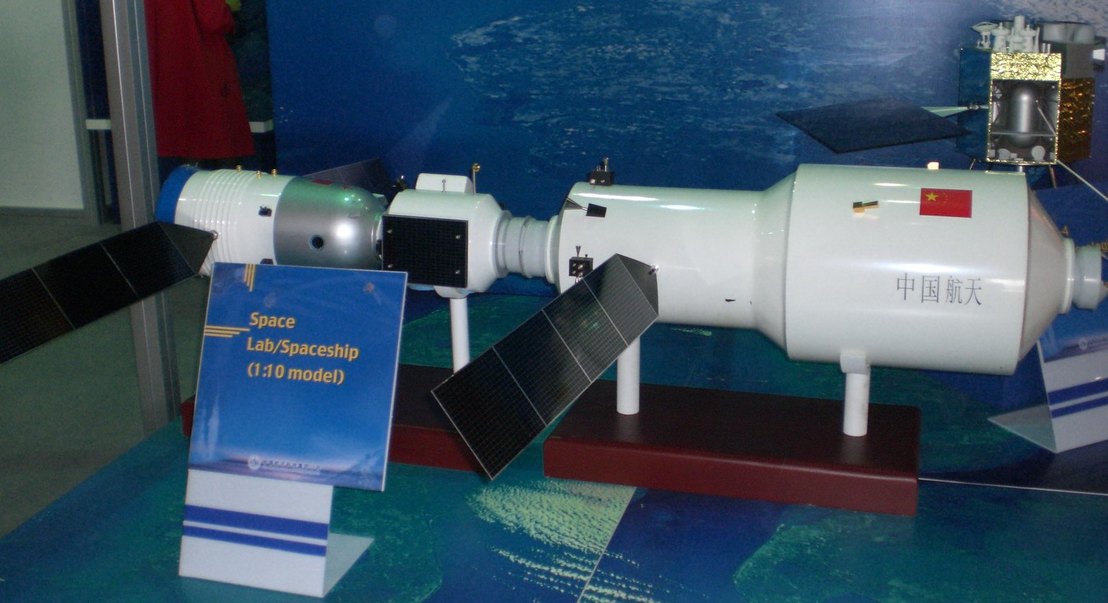 tiangong_2_space_laboratory_model
